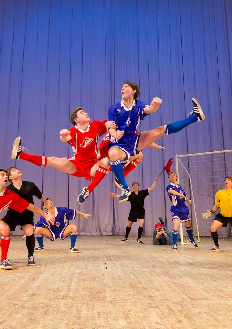 Futbol escena del espectáculo Danzas de pueblos del mundo Igor Moiseyev